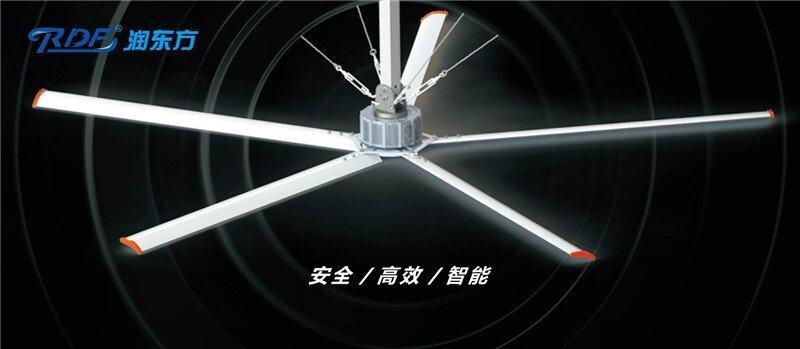 润东方工业大风扇的应用前景