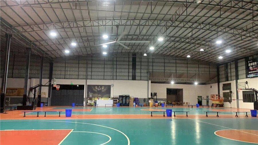 体育篮球馆通风降温方案
